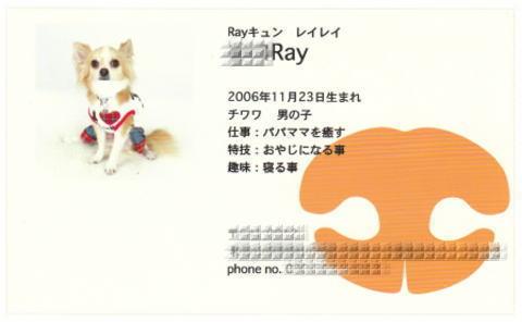 09-08 家族旅行♪ 10