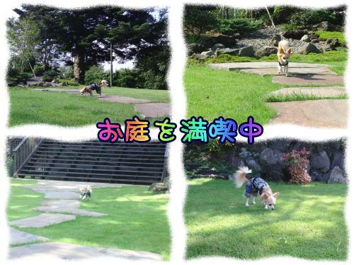 09-08 家族旅行 2日目♪ 1