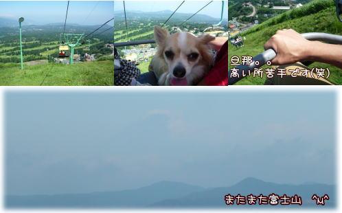 09-08 家族旅行 2日目♪ 10