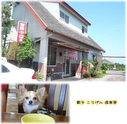 09-08 家族旅行 2日目☆