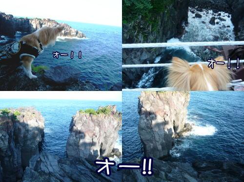09-08 家族旅行 2日目☆ 4