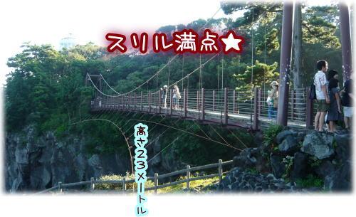 09-08 家族旅行 2日目☆ 6