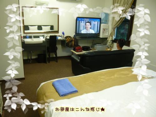 09-08 家族旅行 2日目☆ 8