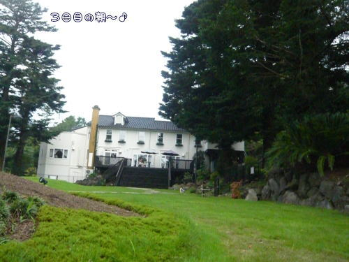 09-08 家族旅行 3日目♪