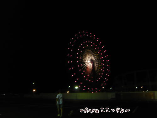 09-08 夜の散歩♪ 2