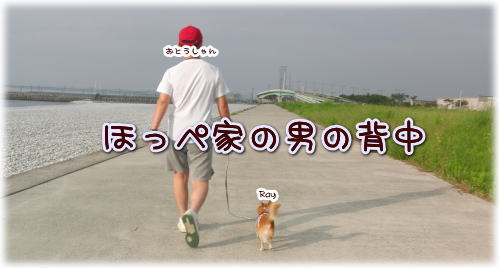 09-08 海辺