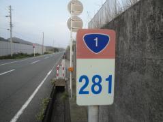 resize7784.jpg