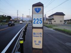 resize7954.jpg