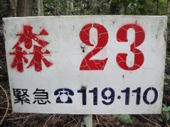 resize8735.jpg