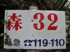resize8746.jpg