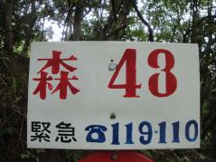 resize8760.jpg