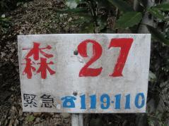 resize9664.jpg