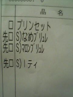 05-12-10-02.jpg