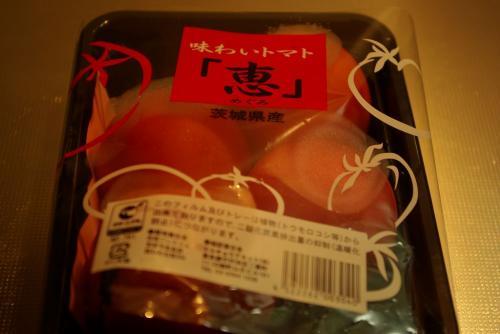 このトマトを