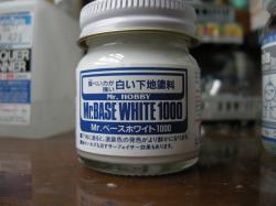 ベースホワイト