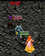 姫 メインクエスト1