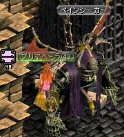 姫 メインクエ5
