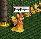 姫 メインクエ9