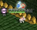 姫 メインクエスト2