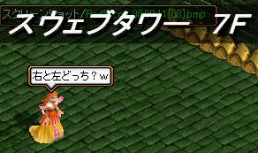 姫 メインクエスト4