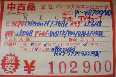 P1050733.jpg