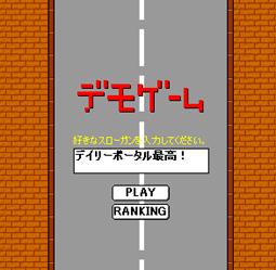game.bmp.jpg