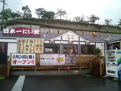 taiyaki1s.jpg