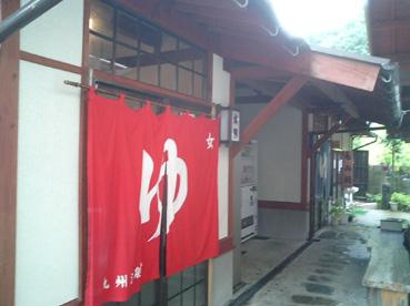 tokushi5a.jpg