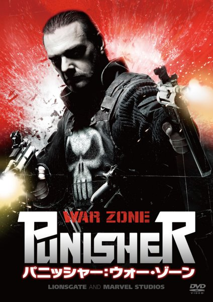 punisherwarzone5.jpg