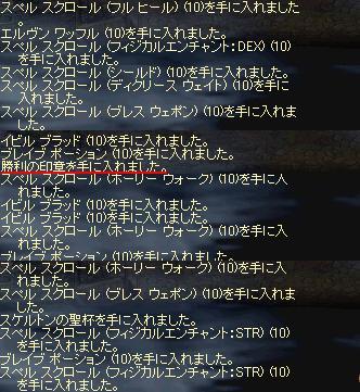 09_0516_02.jpg