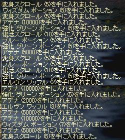 09_0516_10.jpg