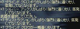 09_0602_01.jpg