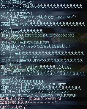 09_0701_03.jpg