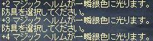09_0701_11.jpg