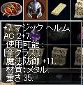 09_0701_13.jpg