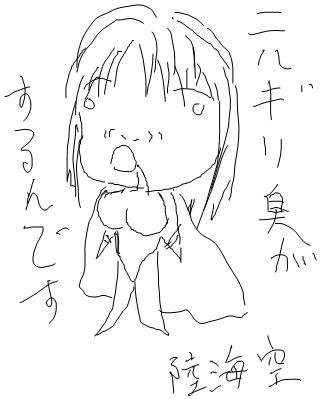 coomushi