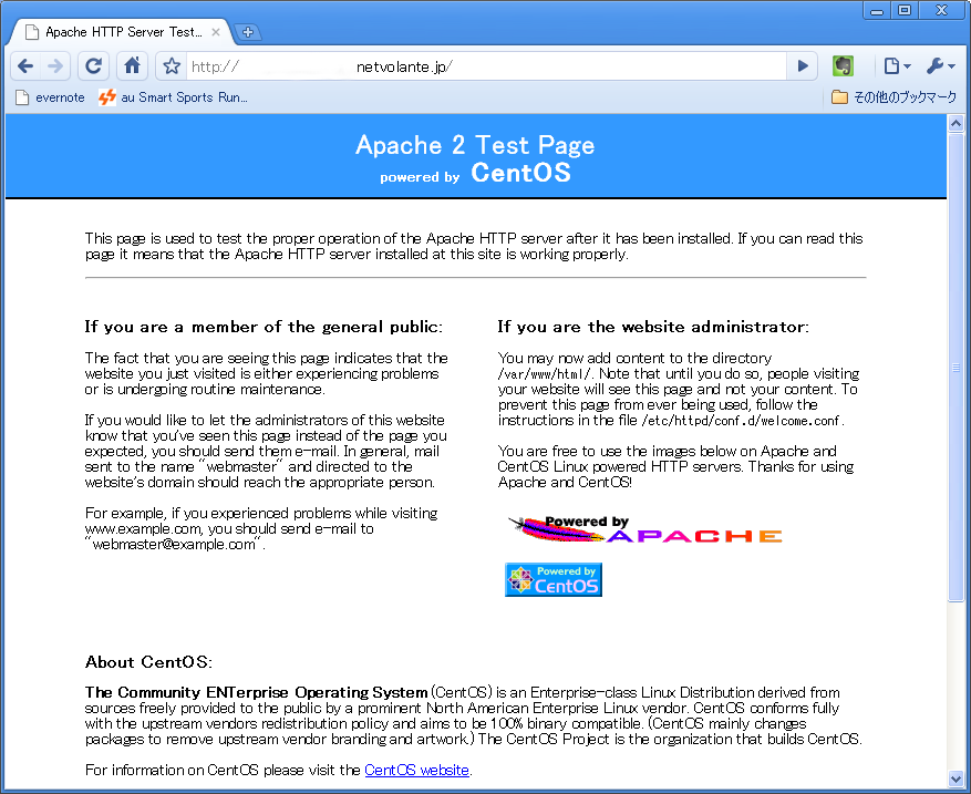 ApacheTestPage01.png