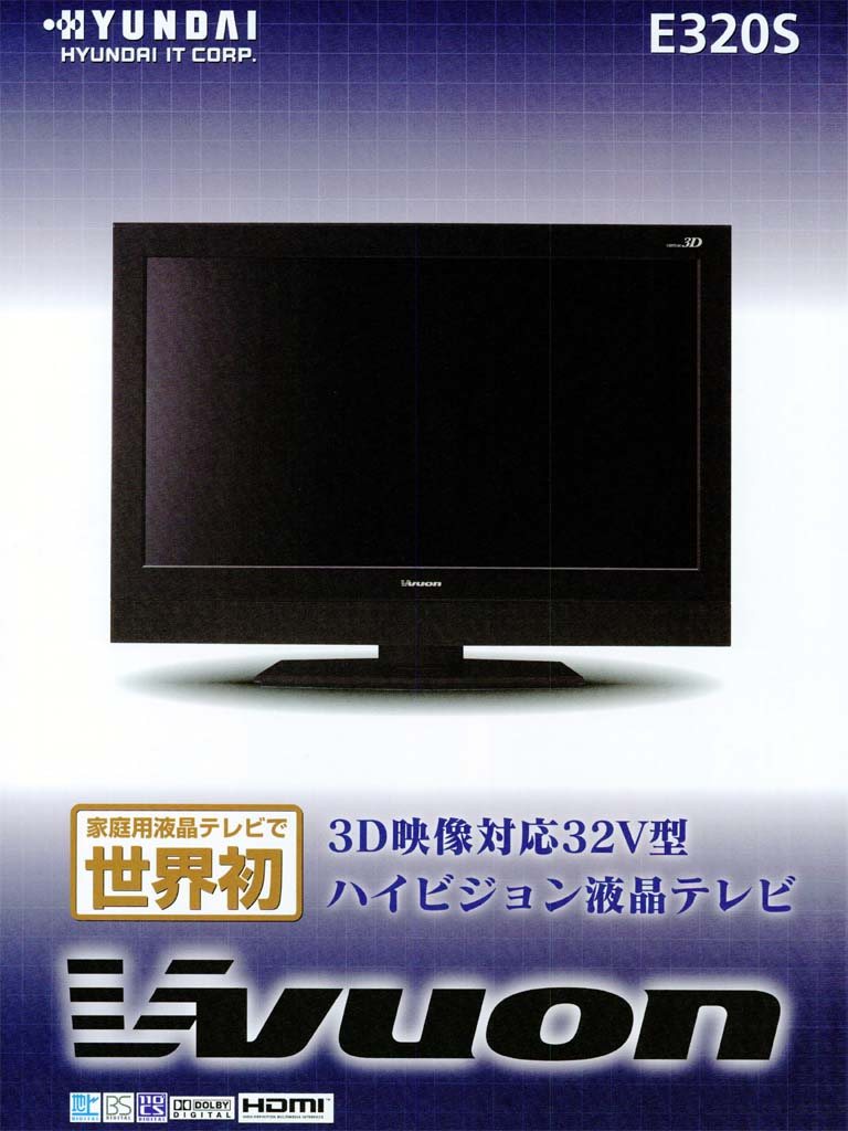 E320S-2.jpg