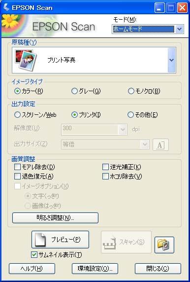 EP802_2.jpg