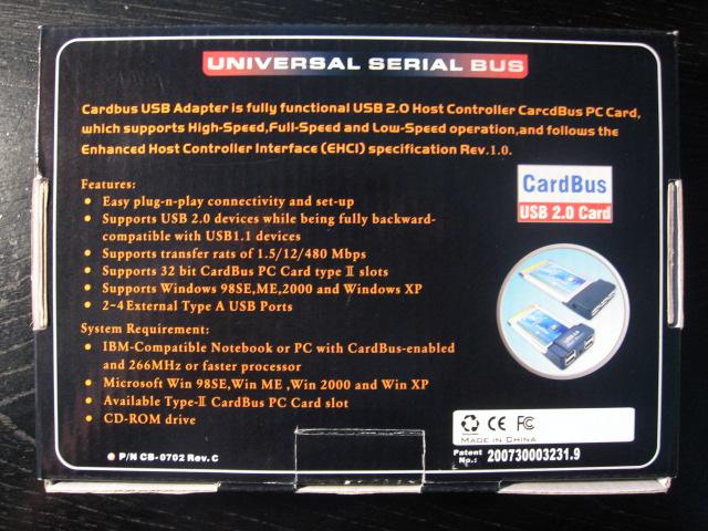 USB2.0カード パッケージ(裏)