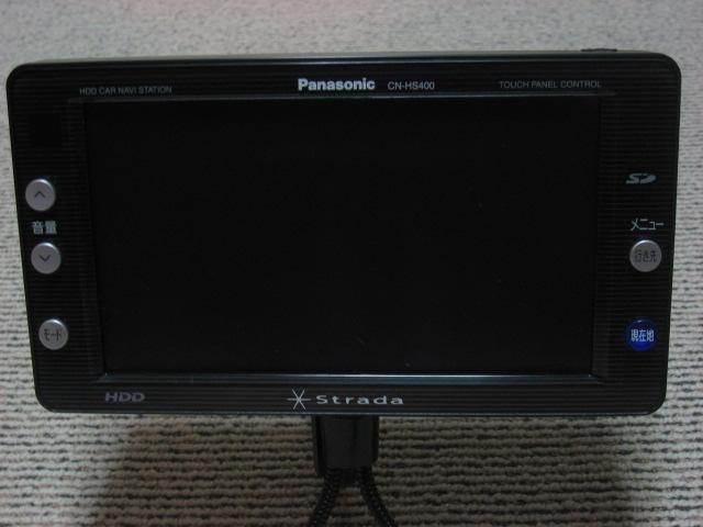 HS400D-1
