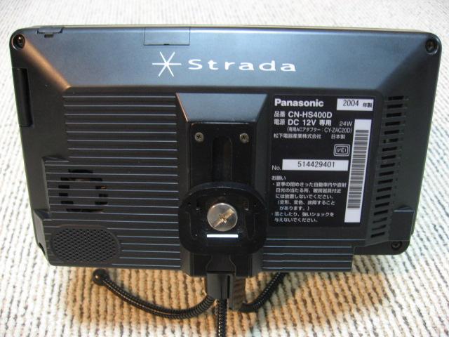 HS400D-4