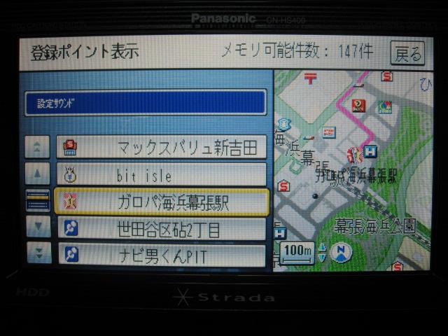 IMG_2511.jpg