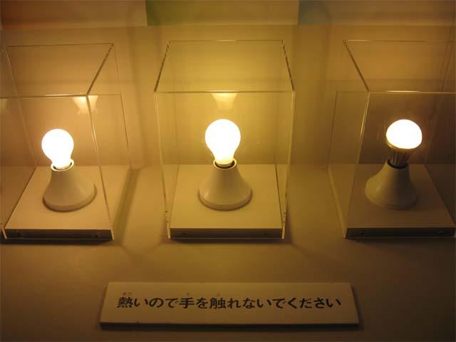 LED_lamp1.jpg