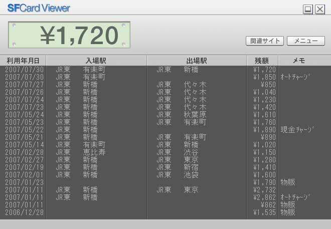 SFcardviewer_2.jpg