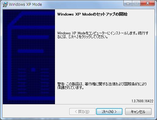 XPmode06.png