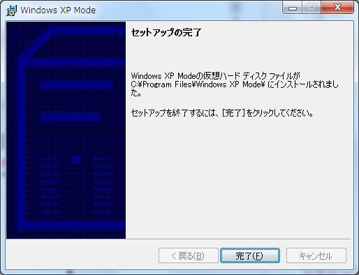XPmode09.png