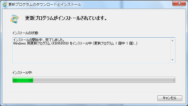 XPmode12.png