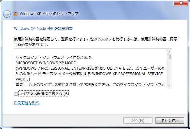 XPmode16.png