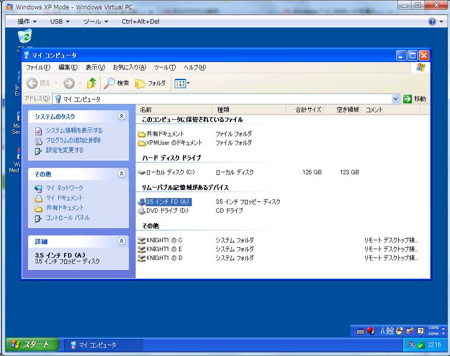 XPmode23.png